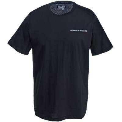 Pánske tričko Under Armour Charged Cotton Čierne