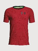 Detské tričko Under Armour Cotton Knit 600