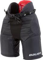 Detské nohavice BAUER S19 NSX - YTH