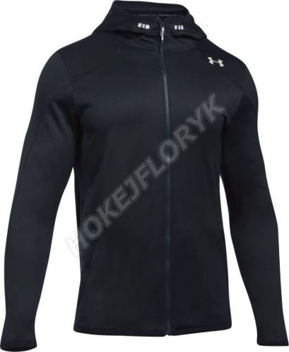 Pánská mikina Under Armour Reactor Full Zip 001 S
