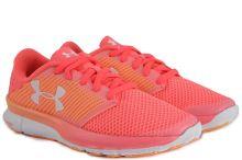 Dámske bežecké topánky Under Armour W Charged Reckless Ružová / oranžová